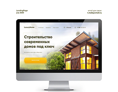 landing page, building turnkey houses