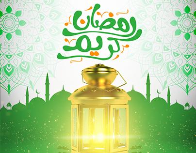 Ramadan Kareem Egyconnect