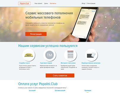 Popolni Club