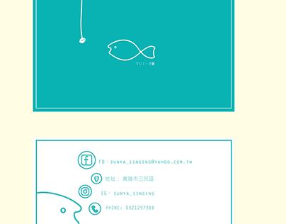 魚子醬的名片設計
