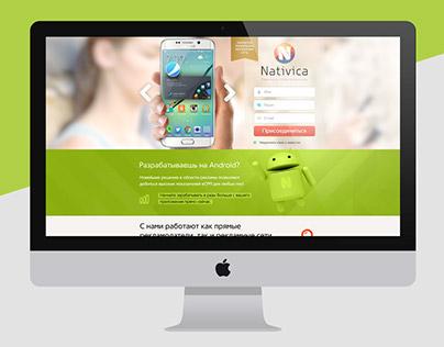 Nativica: Дизайн сайта и логотип