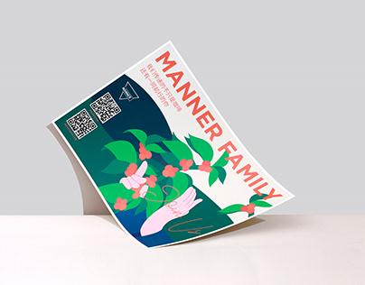 Manner Family | Poster Design