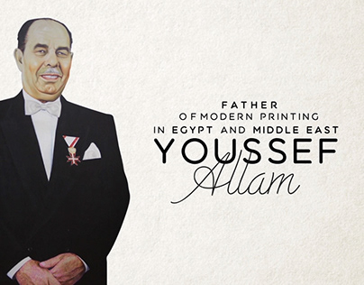 Youssif Allam documentary movie