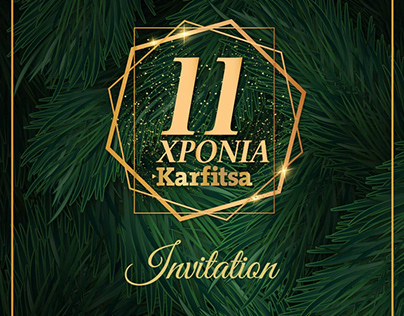 Karfitsa Free Press - Christmas party invitation