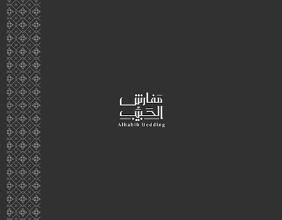 alhabib bedding