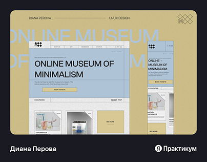 Online museum of minimalism