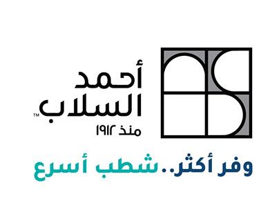 Motion Graphic Design/ Ahmed ElSallab