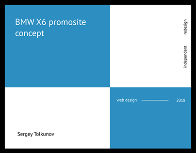 BMW X6 promo concept