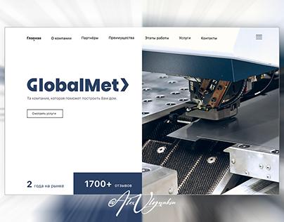 Landing Page   Global Met