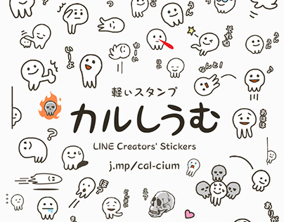 """The Calcium"" - LINE STICKERS"