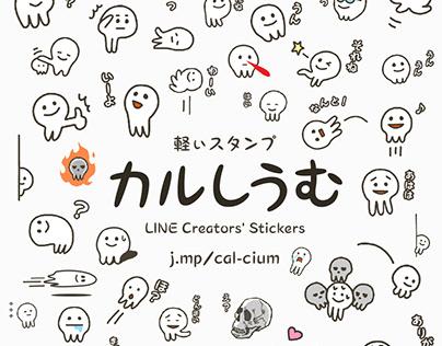 """""""The Calcium""""- LINE STICKERS"""