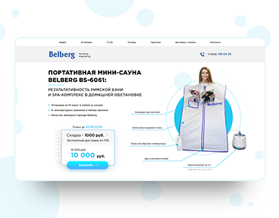 Portable Sauna Belberg