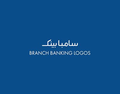 SAMBA BRANCH BANKING LOGOs