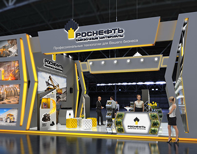 Rosneft exhibition stand