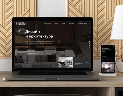 Сайт для архитектурного бюро IDSD