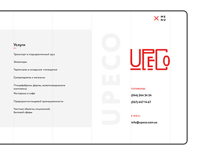 Corporate website UPECO