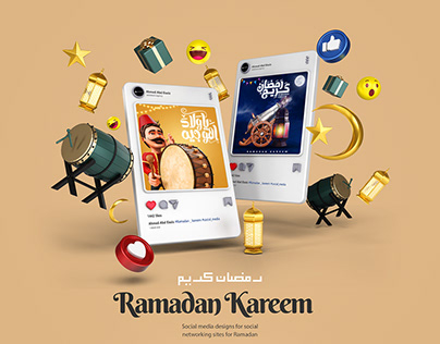 Ramadan Kareem social media