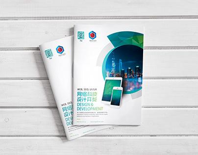 7W Consultancy Brochure