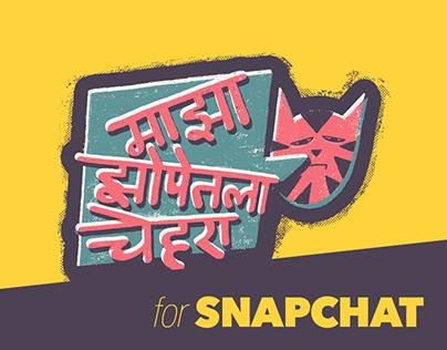 Snapchat - Marathi Filters