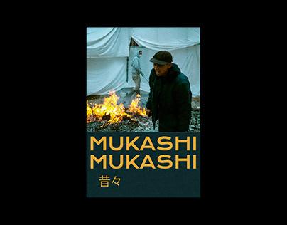 MUKASHI MUKASHI むかしむかし   Shot on smartphone
