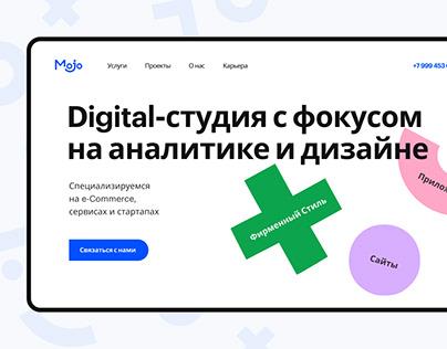 Mojo | Landing page concept