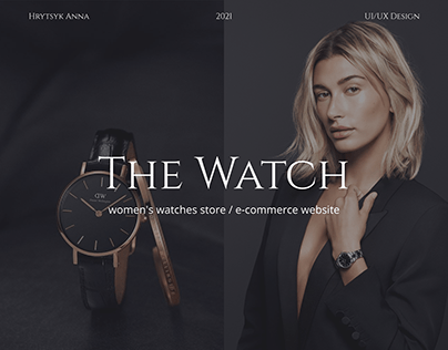 The Watch. E-commerce