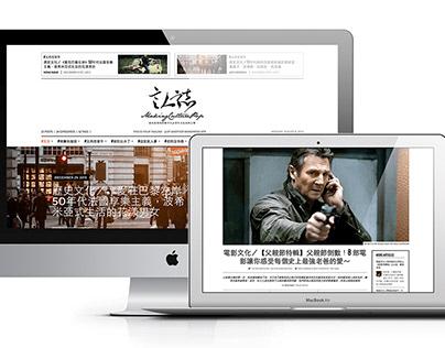 網站架構企劃+設計 Web Building+Design CMS+e-Commerce