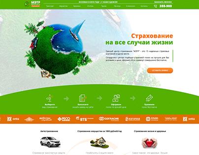 """Сайт единого центра страхования """"МЭТР"""" (г. Тюмень)"""