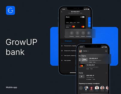 GrowUP bank | Mobile App