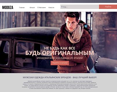 Дизайн для интернет-магазина MODOZA