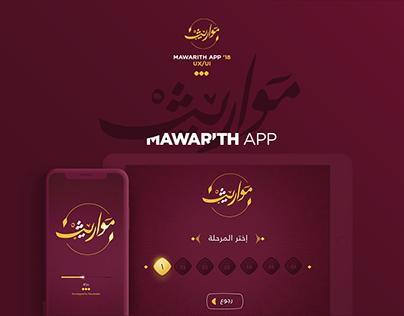 Mawarith Web App