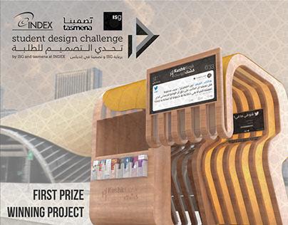 Kushk-Kiosk | Design Competition Winner