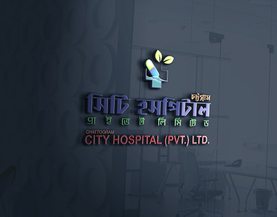 Logo for City Hospital
