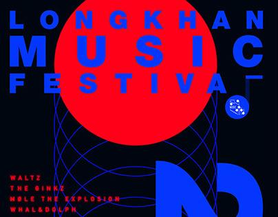 LKMF 2 / Music Festival