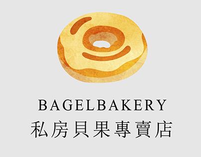 BAGEL BAKERY。網站與品牌識別設計