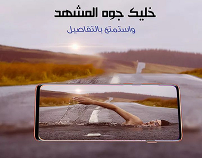 social media for Samsung