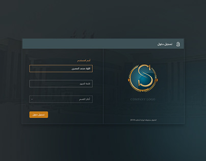 Security portal demo