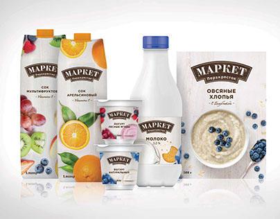 Supermarket Own Brand Development