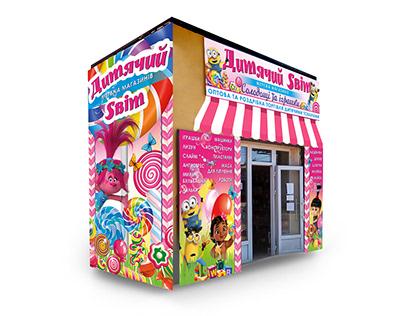 Вариант оформления магазина игрушек