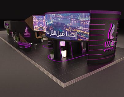 WE TELECOM EGYPT - ICT EXHIBITION 2018