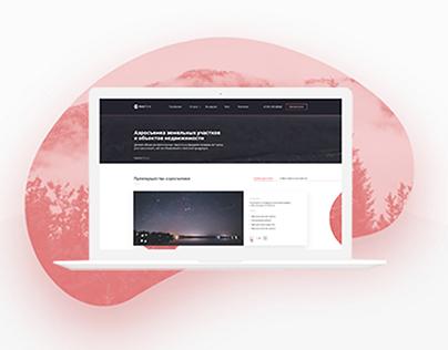 Aero-movie Website