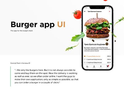 Burger app UI