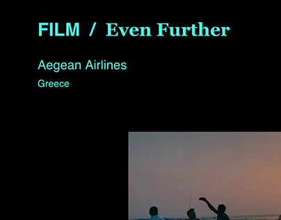 AEGEAN AIRLINES / FILM