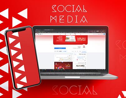 Social Media adv for (Trend ADV)
