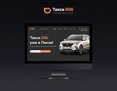Landing page Taxi DiDi