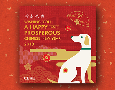 Asia Pacific Chinese New Year Card