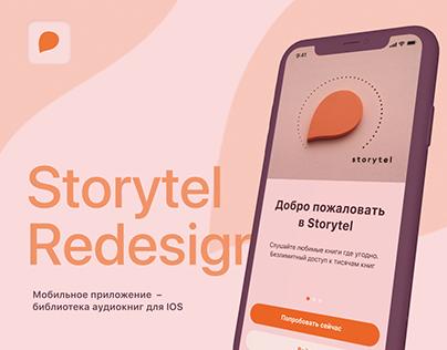 Storytel   Mobile App