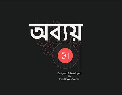 Obyoy Typeface - Premium Bangla Font Family