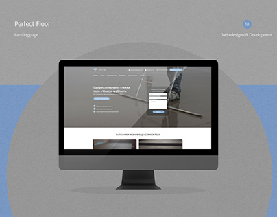 Perfect Floor. Web design&development