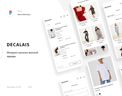 DECALAIS Ecommerce | online store